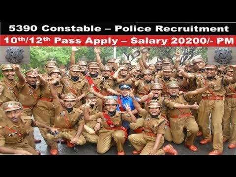 Police Recruitment 2017   10th -12th pass jobs   Government jobs