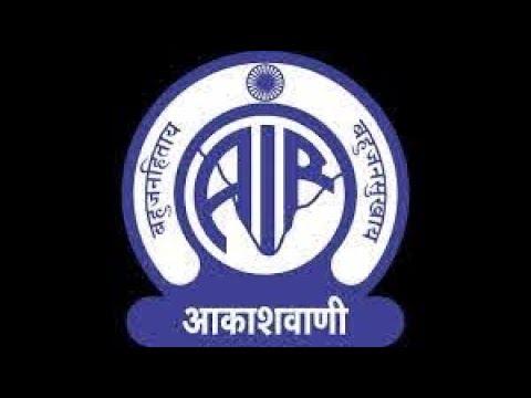 Akashwani Radio Ringtone