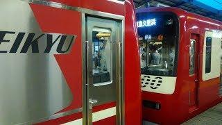 京急新1000形1477-編成+1445-編成+1413-編成 京急川崎駅発着