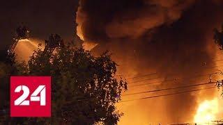 Площадь пожара на складе в Москве возросла до 15 тысяч квадратных метров