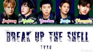 TVXQ (동방신기) - Break Up The Shell [Colour Coded Lyrics] (Kan/…