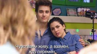 Сериал Disney - Виолетта - Сезон 3 Эпизод 57