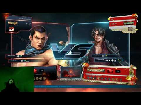 Simple Tekken 7 Feng Tactics - Abusing Spinning Neck Strike [D/B+1,4]