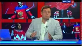 видео Сборная России по хоккею: Состав на ОИ  в Сочи - 8