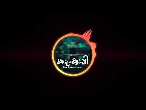 Kadum Kappi DJ Remix