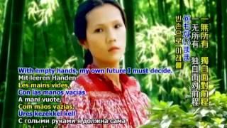 Thiên thần man dại  - VNMESE - full sub - music CHINGHAI