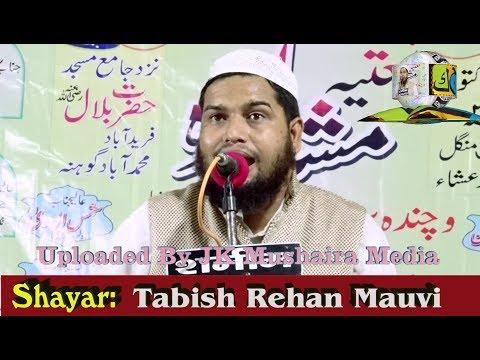 Tabish Rehan Mauvi Natiya Mushaira Faridabad Mohamdabad Gohna Mau 2018