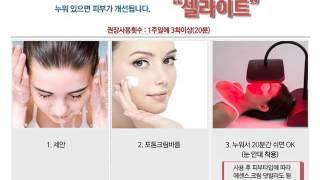 피부미용기기, 피부관리기기, 셀라이트, 개인용, 피부관…