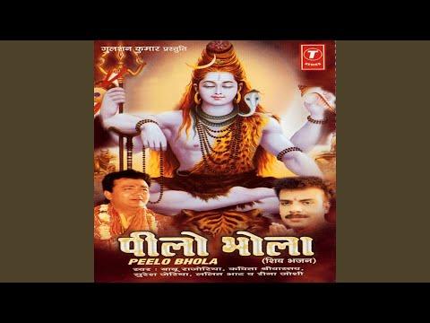 Dulha Ban Gaya Bhola