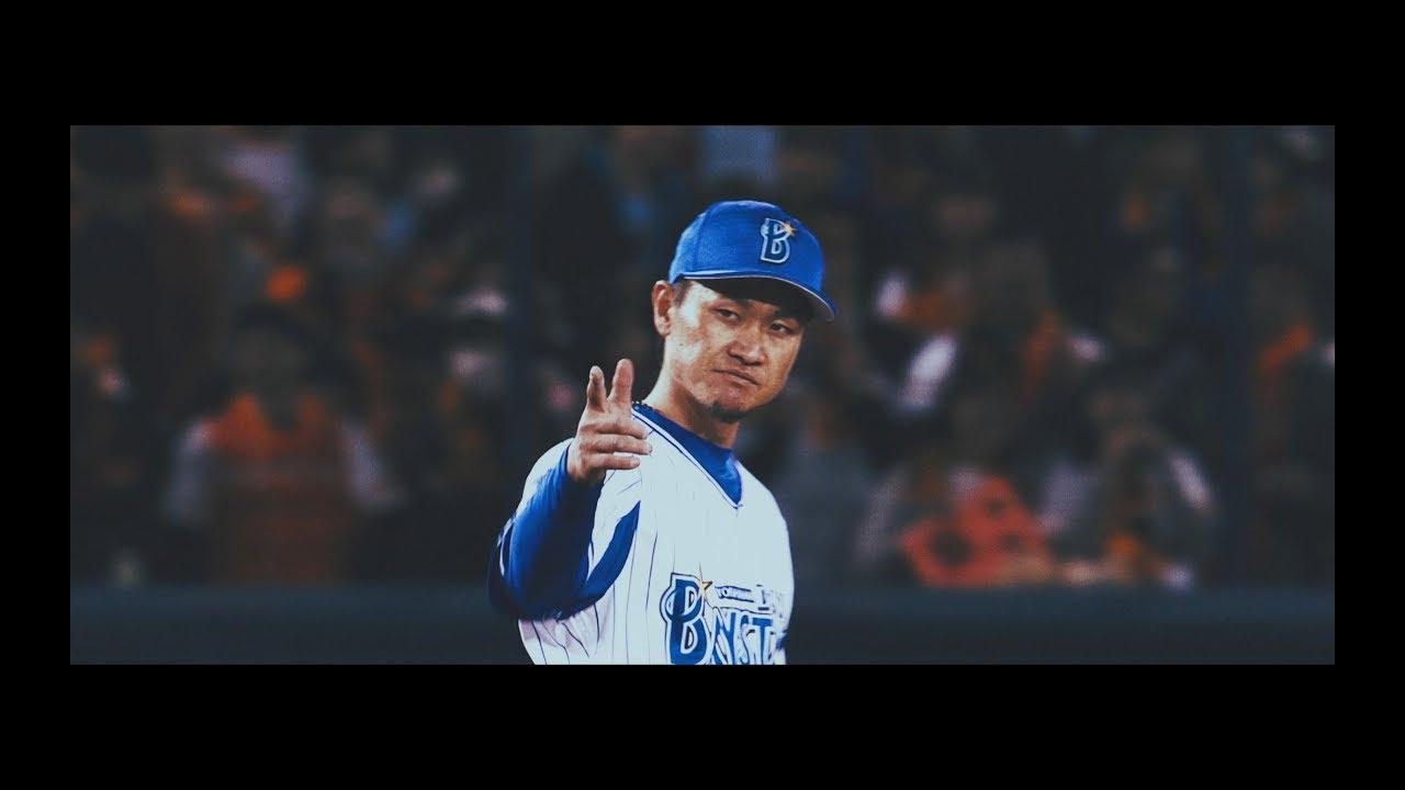 から 夜ふかし プロ 野球 元 選手 月曜
