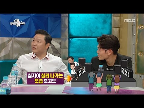 [RADIO STAR] 라디오스타 -  PSY! God of the concert performances behind!20170517