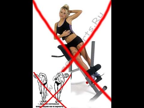 Комплекс упражнений со штангой для похудения
