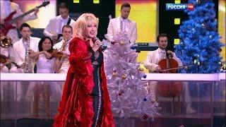Ирина Аллегрова - Сумка