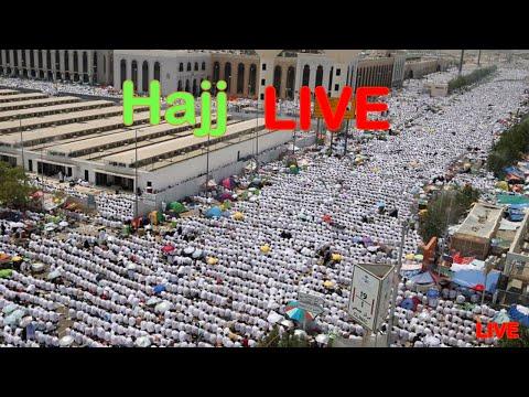 Makkah Hajj 2019 LIVE || Mina Arafat Muzdalifah