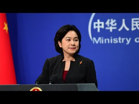 Beijing says trade protectionism hurts Washington's interests