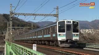 [4K60P] 中央本線 211系 普通列車 新桂川橋梁