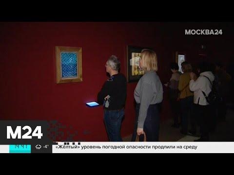 Выставка картин Сальвадора
