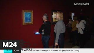 Выставка картин Сальвадора Дали открылась в Москве   Москва 24