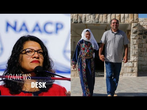i24NEWS EXCLUSIVE: The Family of Rashida Tlaib in the West Bank