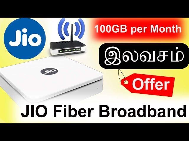 Jio Fiber Broadband - 100 GB இலவசம் உண்மையா ?? | Jio Latest Offer Tamil