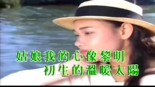 船歌 karaoke