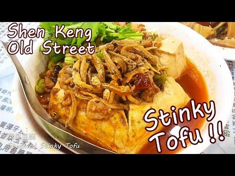 Shen Keng Old Street Taipei Taiwan Foodie Vlog Part 1