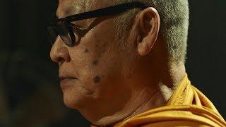 หัวใจของพุทธศาสนา The Heart of Buddhism