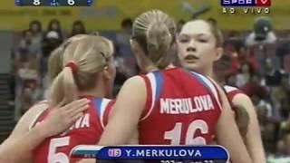 World Championships 2006 Final: Brazil x Russia