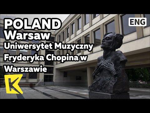 【K】Poland Travel-Warsaw[폴란드 여행-바르샤바]바르샤바 음악원/Uniwersytet Muzyczny Fryderyka Chopina/Chopin/Statue