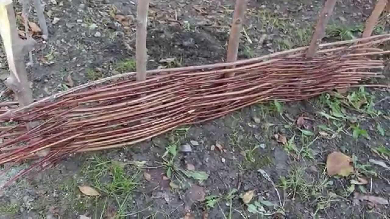 Плетёный забор из веток своими руками
