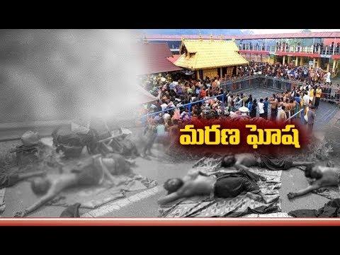 10 Ayyappa Devotees | from Telangana Killed | in Road Accident | Tamil Nadu
