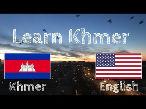 Learn before Sleeping - Khmer (native speaker)  - without music