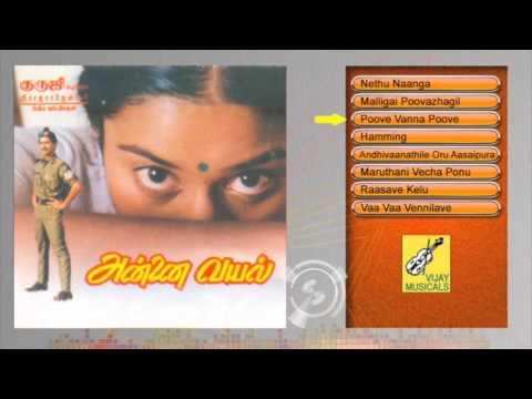 Annai Vayal | Juke box | Rajmurali, Vinodhini, Vignesh