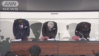 レオパレス21取締役7人が一斉退任へ 施工不良問題(19/05/29)