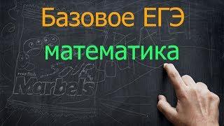 видео Персональный сайт - Математика ЕГЭ Профильный уровень