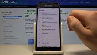 Как включить портативный хот-спот на Samsung Galaxy J5 (2016) — Мобильная точка доступа