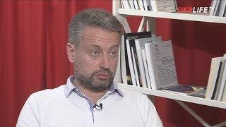 Валентин Землянский: Газовую зависимость Украины от России заменили зависимостью от Запада