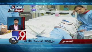 5 Cities 50 News || Top News || 22-08-2018 - TV9