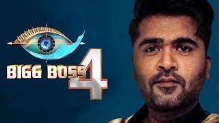 Simbu as Bigg Boss 4 Host ?