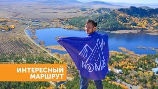 И снова Каркаралинск :) Напрямую с Бассейна в Шайтанколь