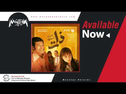 Tamer Karawan - Hayat Zat / تامر كروان - حياة ذات