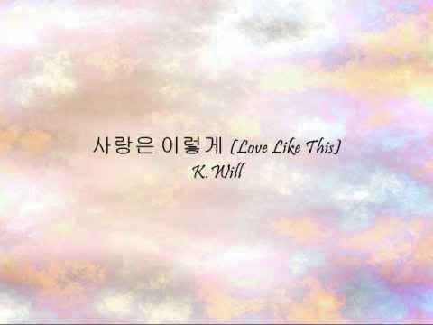 K.Will - 사랑은 이렇게 (Love Like This) [Han & Eng]