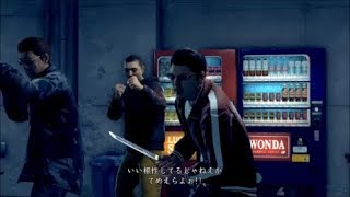 『JUDGE EYES:死神の遺言』 木村拓哉 in PS4R リーガルサスペンス巨編 ...