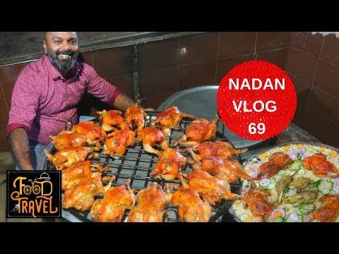 കുഴിമന്തി | Malappuram Kuzhimanthi | Kuzhimanthi Making At Hotel Nahdi
