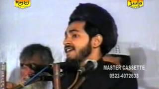 Maulana Jarjis Siraji Bayan - Azmat-E-Mustafa Pat_1 (अज़मत-ए-मुस्तफा) ►Master Cassettes