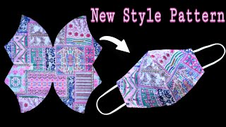 Very Easy New Trending Pattern Mask Face Mask Sewing Tutorial Anyone Can Make This Mask Easily