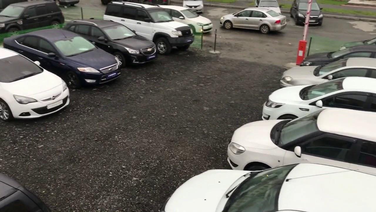 Автосалон Академия Авто г.Екатеринбург - YouTube