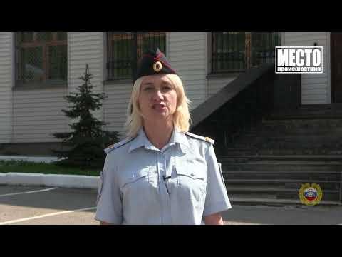 Бетонный столб раздавил водителя 99, Нововятск  Место происшествия 15 05 2019