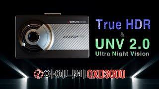 아이나비 QXD3000 True HDR & UN…