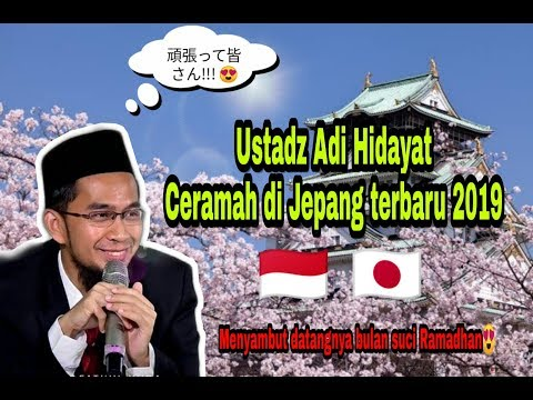[live]-ceramah-ustadz-adi-hidayat,-lc.,-ma.-terbaru-2019-di-osaka-jepang